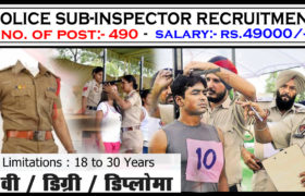 Assam Police SI Recruitment