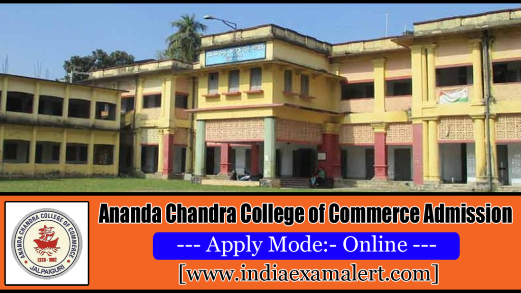 Ananda Chandra College of Commerce Admission 2019