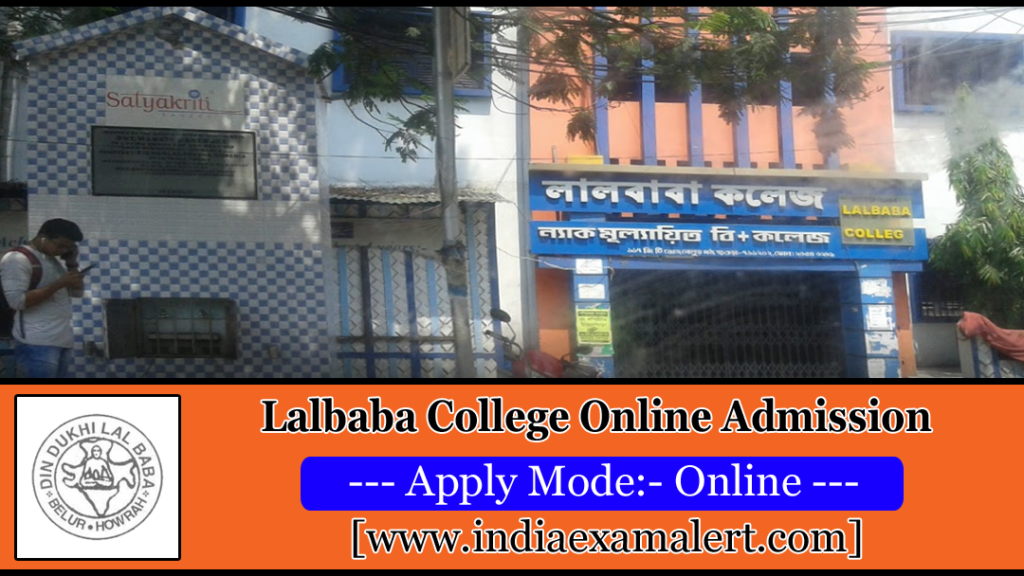 Lalbaba College Admission 2019